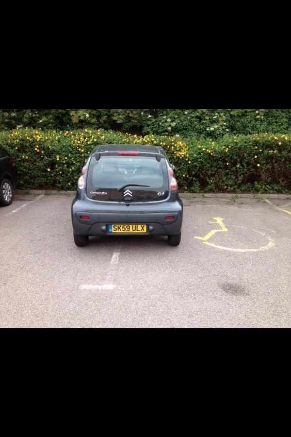 SK59 ULX is a crap parker