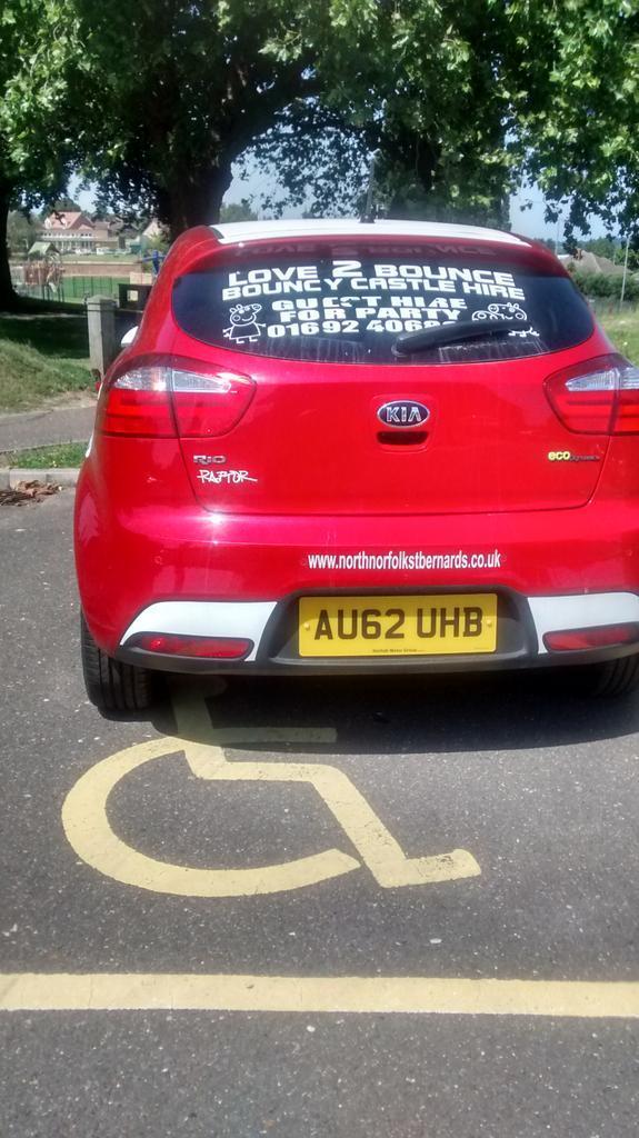 AU62 UHB is a crap parker